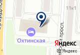 «Рема ОЙЛ, ООО» на Яндекс карте Санкт-Петербурга