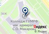 «НАУЧНО-ИНФОРМАЦИОННЫЙ ЦЕНТР ПРОБЛЕМ БЕЗОПАСНОСТИ» на Яндекс карте Санкт-Петербурга