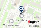«Визовый центр» на Яндекс карте Санкт-Петербурга