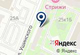 «ЭН» на Яндекс карте Санкт-Петербурга