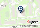«ЭНЕРГОМАШ ТОРГОВЫЙ ДОМ - СЕВКАБЕЛЬ» на Яндекс карте