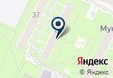 «Ren Service, клининговая компания» на Яндекс карте