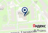 «БалтСтройСервис, кровельная компания» на Яндекс карте