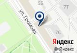 «ЭНЕРГОПРОМ-ЭКО» на Яндекс карте Санкт-Петербурга
