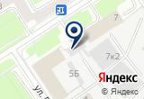 «ЭКОФУД КОМПАНИЯ» на Яндекс карте Санкт-Петербурга