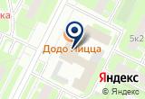 «Фитнес-клуб на ул. Софьи Ковалевской, 3 к1» на Яндекс карте Санкт-Петербурга