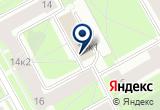 «Алео Групп» на Яндекс карте Санкт-Петербурга