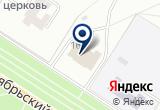 «Торгово-промышленная палата городов Пушкина и Павловска» на Яндекс карте Санкт-Петербурга