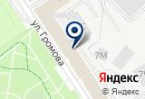 «Торговый Стиль. Мануфактура, ООО, производственно-торговая компания» на Яндекс карте