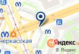 «Студия Дизайна WebZoom» на Яндекс карте Санкт-Петербурга