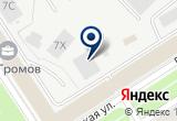 «Экспера» на Яндекс карте