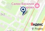 «Центр Современных Решений» на Яндекс карте Санкт-Петербурга