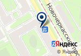 «ЖИЗНЬ-ПРИЮТ ДЛЯ БЕЗДОМНЫХ ДЕТЕЙ» на Яндекс карте Санкт-Петербурга