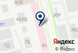«фирма Контакт» на Яндекс карте Санкт-Петербурга
