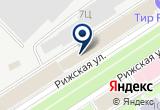 «Ньерд, ООО» на Яндекс карте Санкт-Петербурга