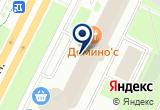 «ЭКО ТРЕСТ» на Яндекс карте Санкт-Петербурга