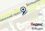 «Алмаз-реконструкция, ООО» на Яндекс карте