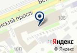 «Спбнатс, магазин орехов, меда, цукатов, сухофруктов и чая» на Яндекс карте Санкт-Петербурга