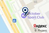 «ИКС-С, ООО» на Яндекс карте Санкт-Петербурга