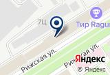 «Банкетный Зал Наутилус» на карте