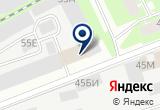 «КантенВельт, торговая компания» на Яндекс карте