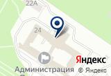 «ИП Калинина Е.В. - магазин канцелярских товаров и печатной продукции» на Яндекс карте Санкт-Петербурга