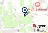 «Феникс, клиника по борьбе с алкогольной зависимостью» на Яндекс карте Санкт-Петербурга