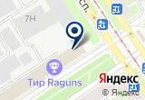 «СОЮЗ-КЕРАМИКА ООО» на Яндекс карте Санкт-Петербурга
