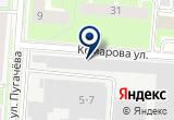 """«ООО """"Эколаб""""» на Яндекс карте Санкт-Петербурга"""