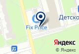 «Фрегат, автосервис - Пушкин» на Яндекс карте Санкт-Петербурга