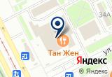 «А5, сеть аптек» на Яндекс карте Санкт-Петербурга