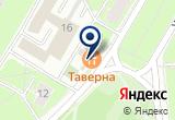 «Таверна на Карпинского» на Яндекс карте Санкт-Петербурга