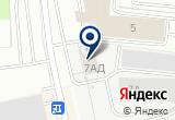 «ПЕТРАЛЮМ, ООО» на Яндекс карте Санкт-Петербурга