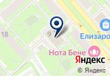 «Посуды и трикотажа Магазин хозяйственных товаров» на Яндекс карте Санкт-Петербурга