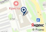 «Первый городской бизнес-инкубатор» на Яндекс карте Санкт-Петербурга