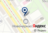 «СТРОЙИНФОРМСИСТЕМ» на Яндекс карте Санкт-Петербурга