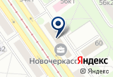 «Энергозащита+» на Яндекс карте Санкт-Петербурга