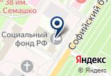 «Управление Пенсионного фонда РФ в Пушкинском районе» на Яндекс карте Санкт-Петербурга