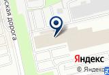 «Уралбурмаш-Трейд» на Яндекс карте Санкт-Петербурга