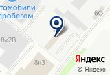 «РОСЭКО, ООО, многопрофильная компания» на Яндекс карте Санкт-Петербурга