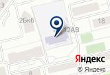 «ТРИ ТОВАРИЩА ООО ШАШЛЫЧНАЯ» на Яндекс карте Санкт-Петербурга