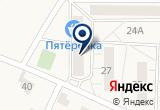 «Хозяюшка (хозяйственный магазин)» на Яндекс карте Санкт-Петербурга