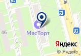 «Байк Моторс» на Яндекс карте Санкт-Петербурга