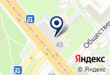 «Рокер» на Яндекс карте Санкт-Петербурга