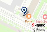 «AprilSun» на Яндекс карте Санкт-Петербурга