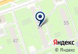 «Школьная книга» на Яндекс карте Санкт-Петербурга