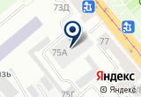 «Скала, мастерская по изготовлению памятников и садово-парковых скульптур» на Яндекс карте Санкт-Петербурга