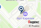 «Ресторан Клаб, ассоциация дисконтных карт для ресторанов» на Яндекс карте Санкт-Петербурга