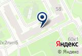 «Золушка, магазин товаров для дома» на Яндекс карте Санкт-Петербурга