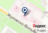 «Центр планирования семьи и репродукции, Женская консультация №44, Пушкинский район» на Яндекс карте Санкт-Петербурга